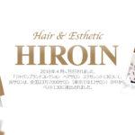 HIROIN website banner japanbrand